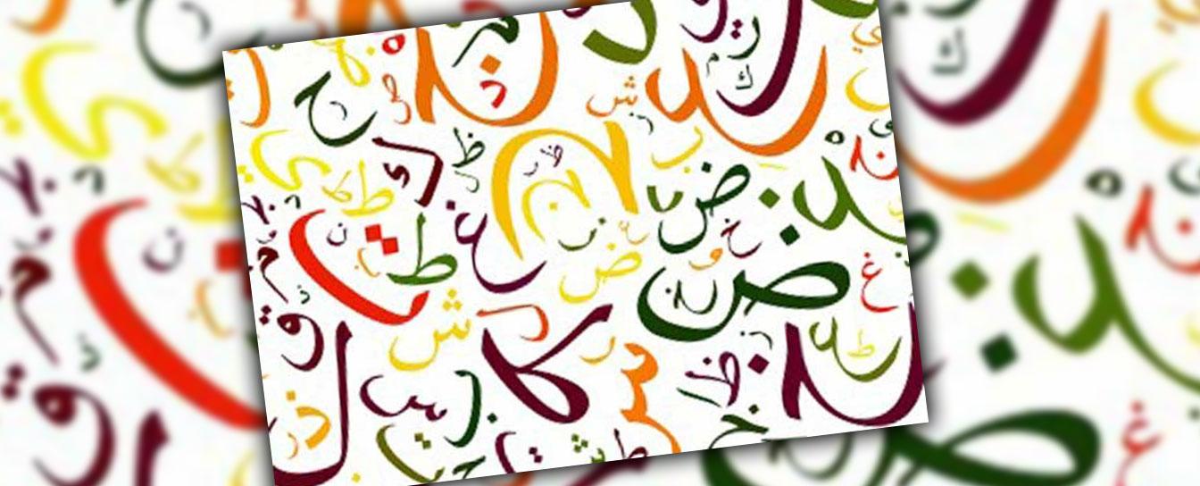شرح فارسی سیوطی (مباحث ضمیر، اسماء اشاره و موصولات)